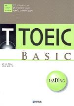 T TOEIC BASIC(READING)