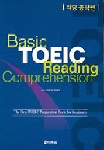 BASIC TOEIC READING COMPREHENSION